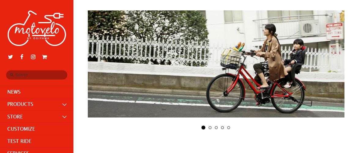 モトベロ 電動アシスト自転車の専門店