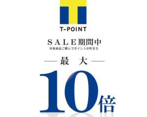 【モトベロ広島】T-POINT最大10倍キャンペーン ~エディオン蔦屋家電イベント~