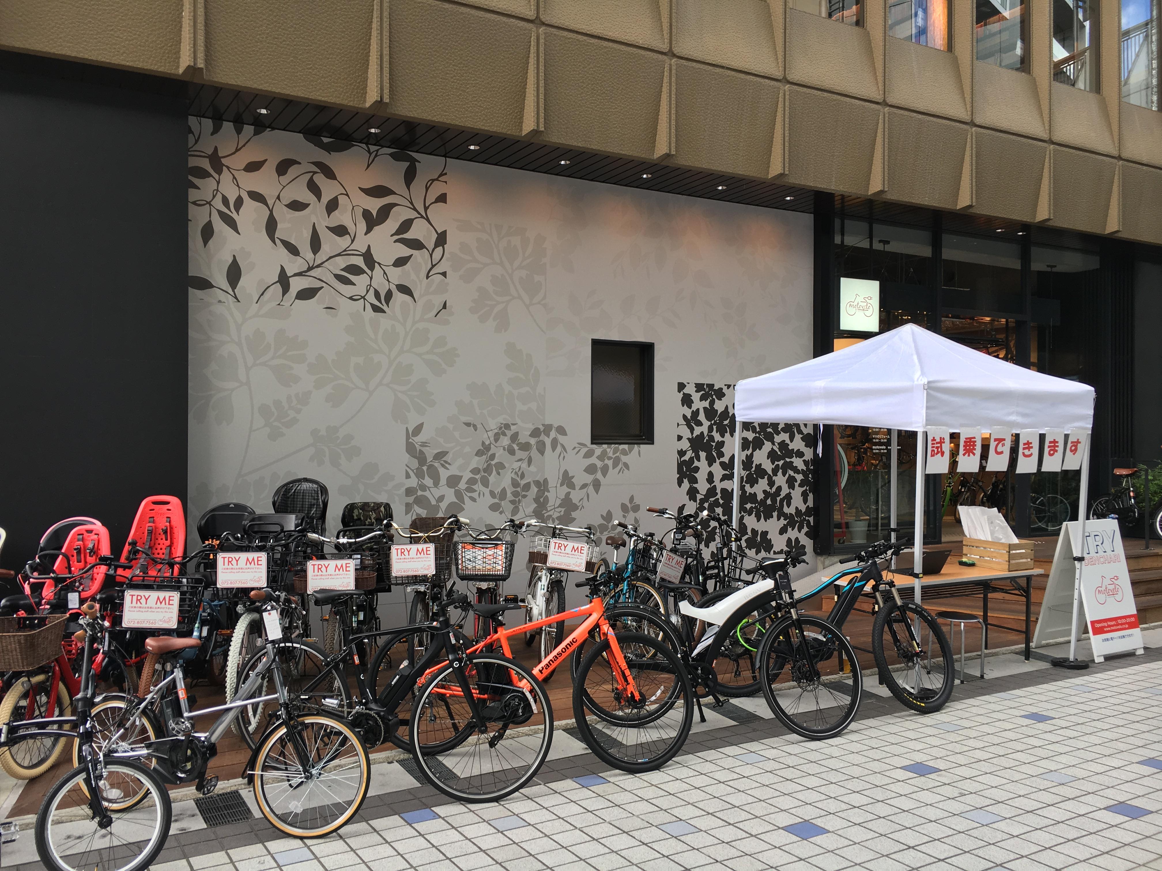 【モトベロ枚方】  限定試乗車増設! 8月24日・25日 ~ひらかた祭り2019~