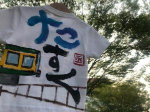 手書きTシャツ鉄ちゃん2