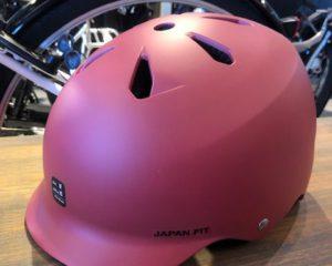 ★湘南店★大人用ヘルメット取扱い開始!