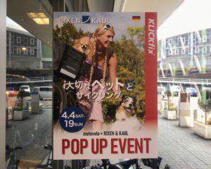 『モトベロ星が丘』×『リクセン&カウル』 POP UP EVENT~大切なペットとサイクリング~